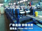 U型钢抗震支架生产设备