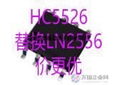 惠新晨供应丝印56AB-A05A车灯IC价格优现货