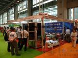 FOODCFCE2018中国食品包装机械展