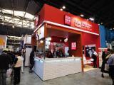 万人创业的盛会、2018上海项目投资加盟展