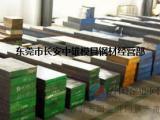 供应优质不锈钢、合金钢、模具钢、弹簧钢等特殊钢