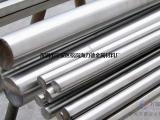 310S不锈钢耐高温棒 不锈钢研磨棒 厂家直销