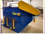 青岛厂家直销气浮机涡凹气浮机工业污水处理设备