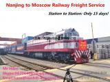 供应莫斯科vorsino车站铁路整箱运输出口服务