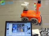 机房巡检机器人、配电站所安防巡检机器人、电力安防机器人