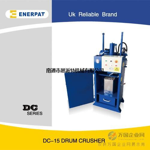 压桶专用油漆桶压扁机 小型立式设备