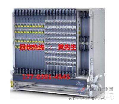 马可尼MHL3000