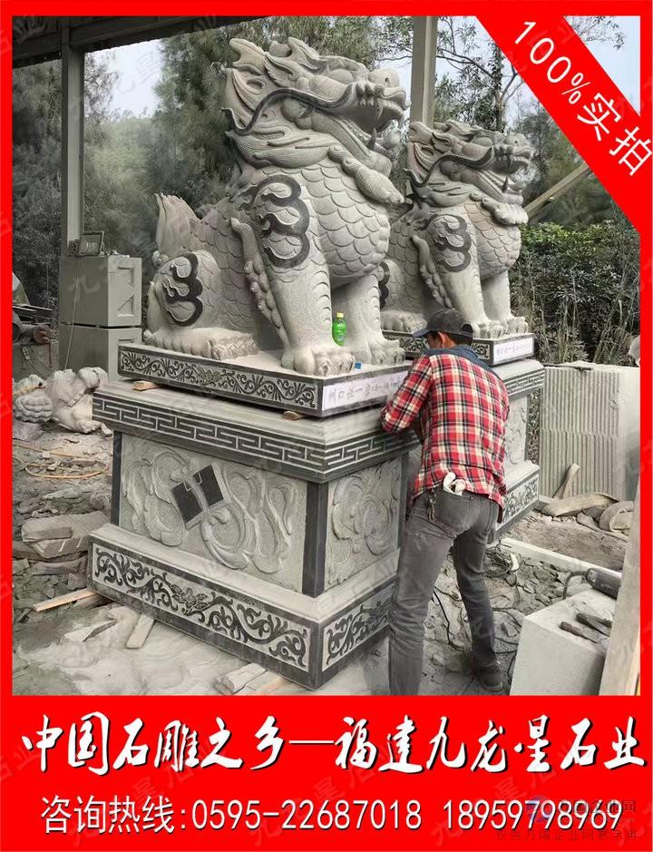 石雕麒麟 (6)