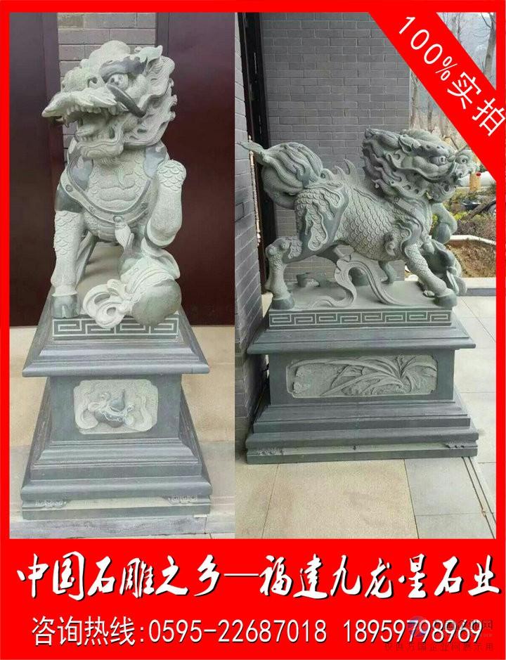 石雕麒麟 (48)