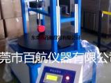【欧标/国标】百航双工位脚轮试验机/脚轮测试机厂家