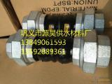 JGD丝扣连接橡胶接头价格图片