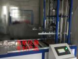 百航助行器疲劳测试机/轮式助行器耐久性寿命测试机