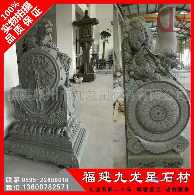 石雕抱鼓石1