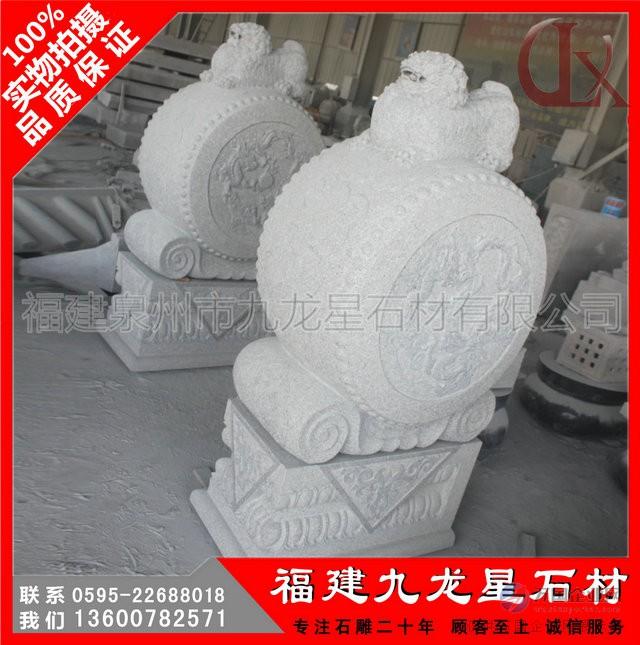 石雕石鼓1