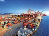 价格报价专线运输海运