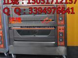恒联GL-4A不锈钢电烤箱