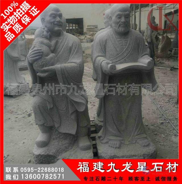 石雕十八罗汉6