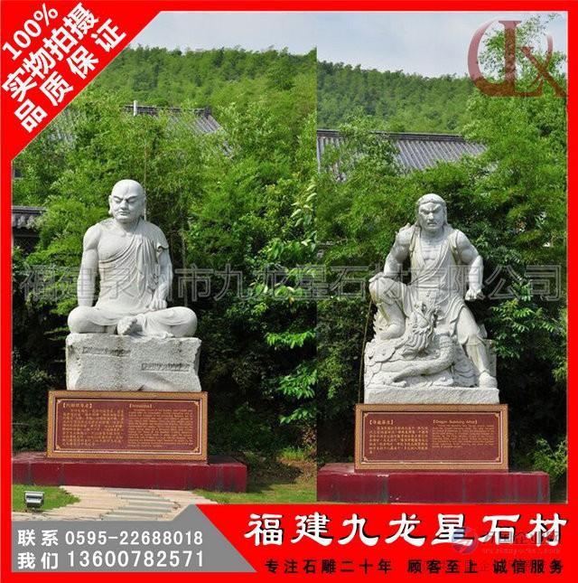石雕十八罗汉 (4)