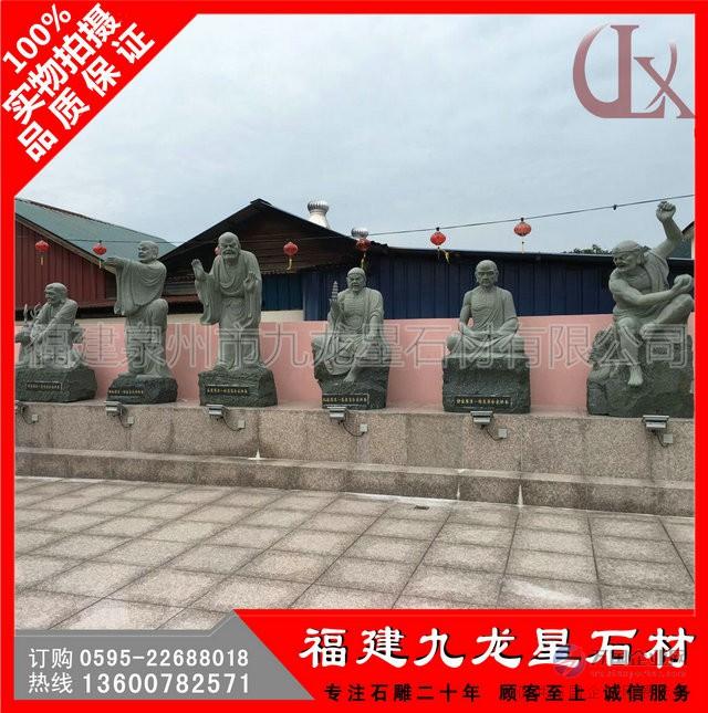 青石十八罗汉雕塑