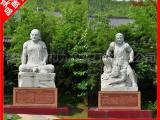 大型寺庙景区佛像雕塑 青石石雕十八罗汉像雕像