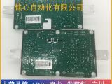 DSQC611接触器板 3HAC13389-2 销售