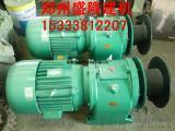 JS750 JS1000搅拌机料斗提升电机减速机郑州盛隆供应