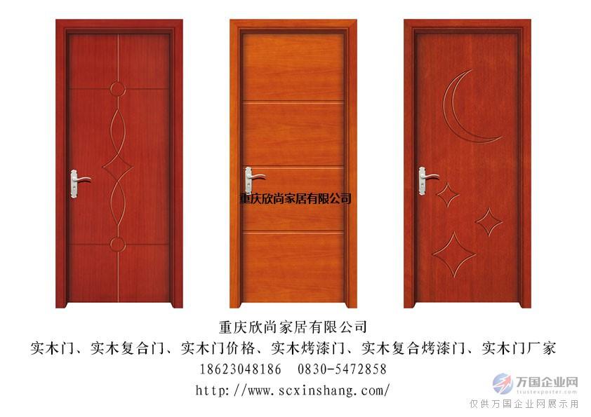 重庆北欧风木门-重庆好木门