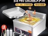 电炸锅台式商用大容量自动恒温燃气鸡排油炸锅