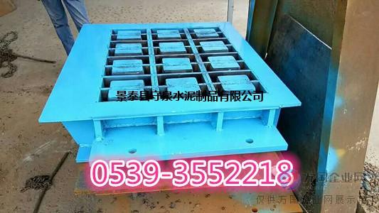 免烧砖机模具厂家生产