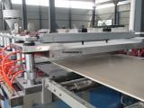 专业PVC结皮发泡板生产线