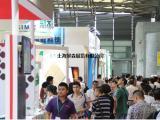 2018上海保温板生产设备展览会