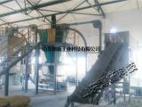 陶瓷粉管链式输送机 盘片输送机制造厂家