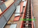 埋刮板输送机的价格型号图片生产厂家沧州绿邦环保