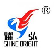 东莞市耀弘光电有限公司的形象照片