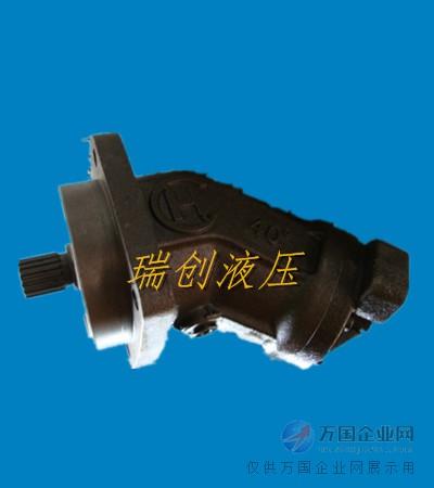 高速斜轴系列液压马达5