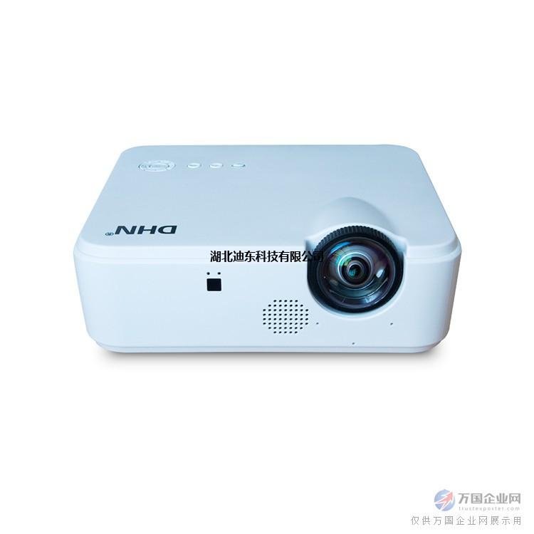 湖北激光投影机厂家DHN品牌DM350X激光投影机新上市