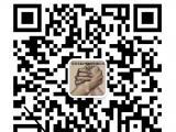 PPO日本旭化成E2113
