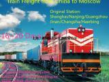 上海到Karaganda卡拉干达危险品铁路运输服务