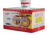 东营领润润滑脂生产厂家-半流体润滑脂|耐高温润滑脂