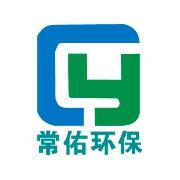 杭州常佑环保科技有限公司的形象照片