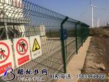 涂塑护栏网_涂塑护栏网价格_涂塑护栏网厂家