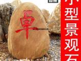 园林造景黄蜡石厂家,黄蜡石造景园林价格,30~80CM黄蜡石