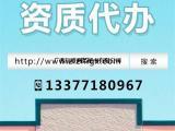 广西建筑企业快速办理资质 找辰联商务