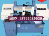 全自动金属带锯床GZ4235 双立柱锯床  山东翔宇 销售