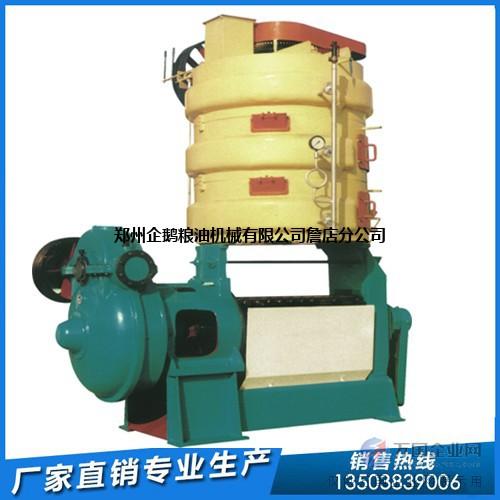 葵花籽榨油机设备 企鹅机械优质明显