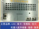 ABB机器人轴盘算机板 DSQC668 贩卖 维修
