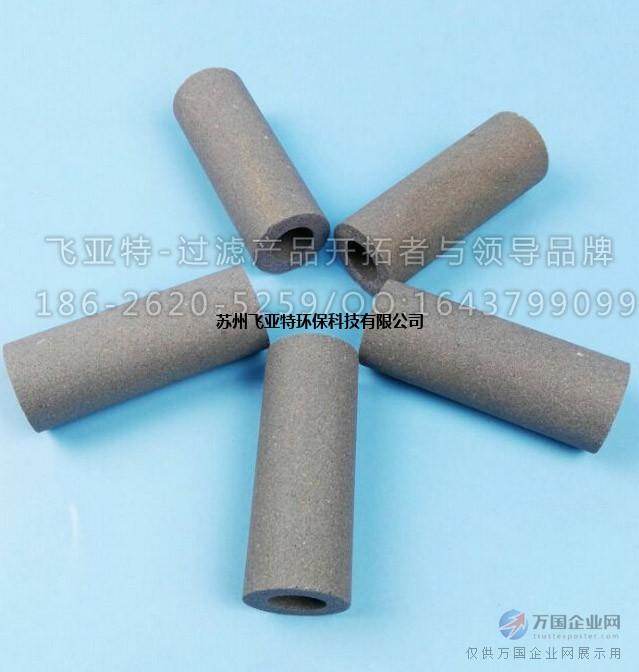 工业气体陶瓷滤芯  陶瓷滤芯生产厂家