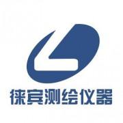 广州徕宾测绘科技有限公司的形象照片