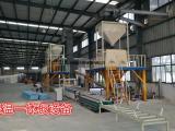 免拆模保温一体板生产设备厂家