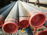 L360 直缝埋弧焊管|L360直缝埋弧焊钢管 燃气公司专用